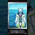 【白猫プロジェクト】レイニーレポートまとめ【#8】