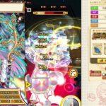 弓トワ 4人協力★30 Inferno natsu-matsuri ソロ 【白猫プロジェクト】