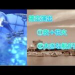 白猫プロジェクト #58 〜水着ガチャ!!  武器、凱旋ジャンボガチャも!!〜