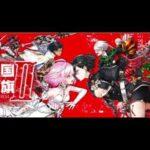 白猫プロジェクト – PIED PIPER (帝国戦旗Ⅱ 〜REQUIEM〜) / 白猫テニス – MVPアイシャ SS BGM