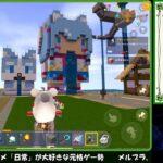 【ミニワールド】白猫プロジェクトのコヨミ&タロー作り('ω') #miniworld #ミニワールド