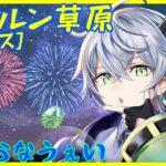 【白猫】ルンルン草原 輝剣シロー[バランス]群青らなうぇい!!かわいい…