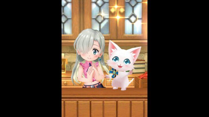 【白猫プロジェクト】喝采2nd!秘宝ジムナジウム【エリザベス】