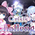 【白猫】燃焼頼りのCrisis Challenge【ゆっくり】