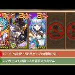 【白猫プロジェクト】Crisis Horizon  チャレンジ〈#3〉序盤戦