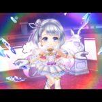【白猫】Horizonチャレンジ(01:07.80)【Extend Challenge】