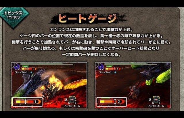 【白猫プロジェクト】旋風!ダブルキング武者! Lv.20000(突弱点・HP2500億×2) 槍ブラッド ソロ